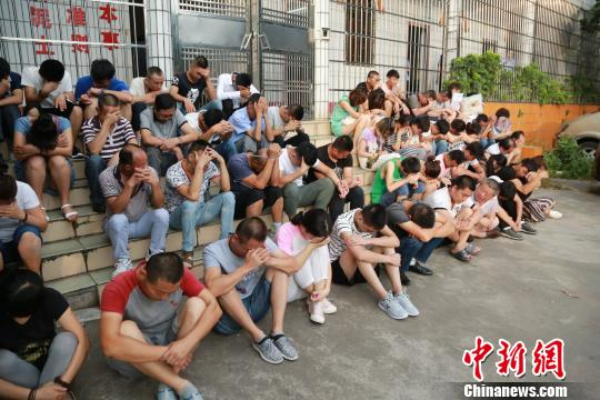 广东广西四市千余名警力打击传销 抓获249人