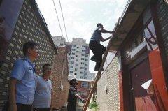 天津静海每天出动6000余人打击传销 对窝点断水断电