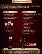 """""""生物锚""""月入600万?""""中科鸿基""""涉嫌传销式非法集资"""