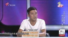 江西鹰潭反传销组织电话