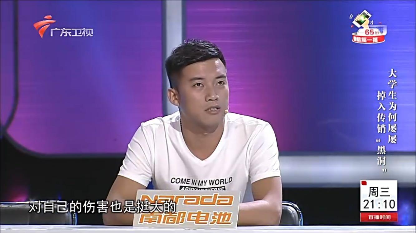 樊京刚怎么联系啊?