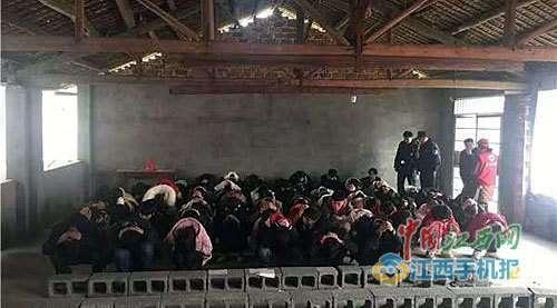 江西宜春警方毁一个70人的传销窝点 均20岁以下