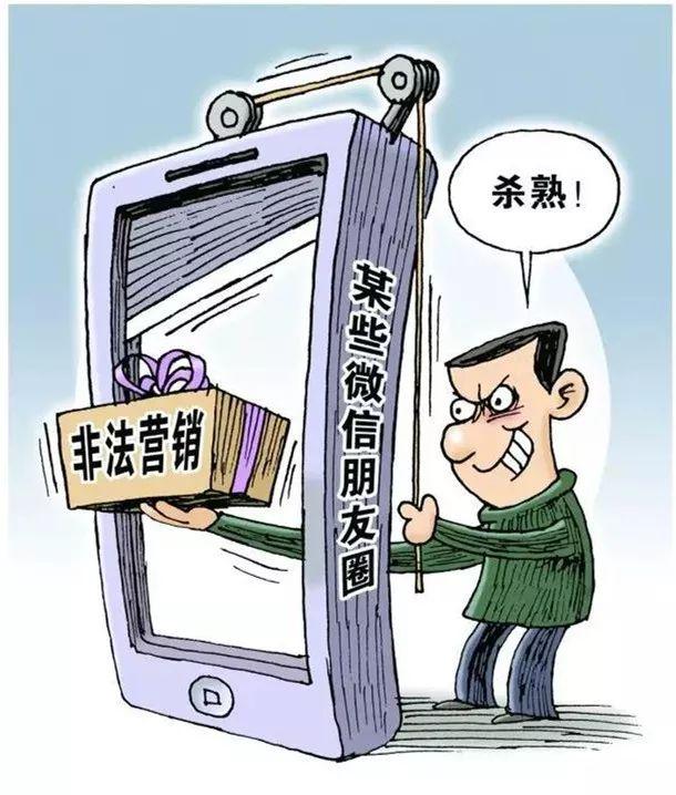 张馨予代言微商涉嫌虚假宣传 被开80万罚单