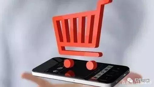 """""""会员外衣""""包装下的互联网传销?前财务人员挪用2.6亿 售卖商品"""