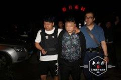 """抓获传销人员697人 黑龙江警方打掉""""中绿""""非法传销组织"""