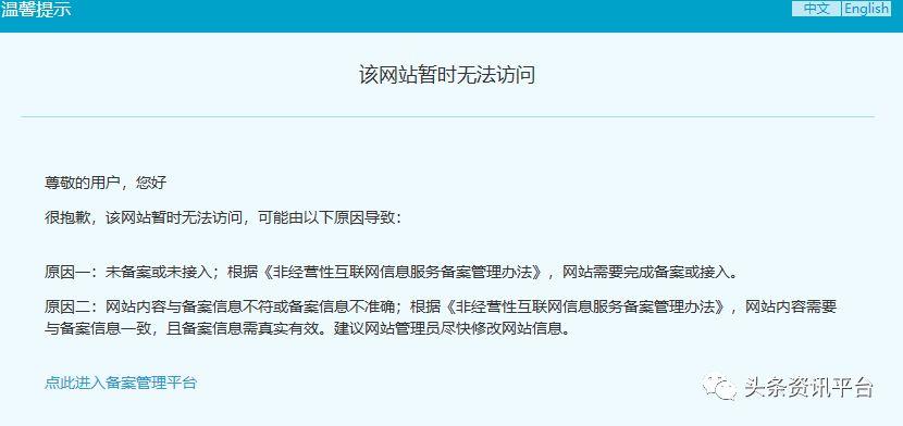 """揭秘七木健康枕拓业法则,维康源当真高""""枕""""无忧"""