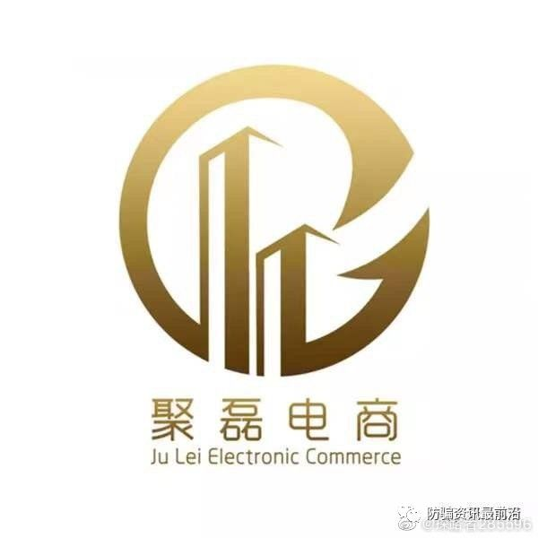 聚磊电商东方紫酒现货交易应价零批模式就是传销本质