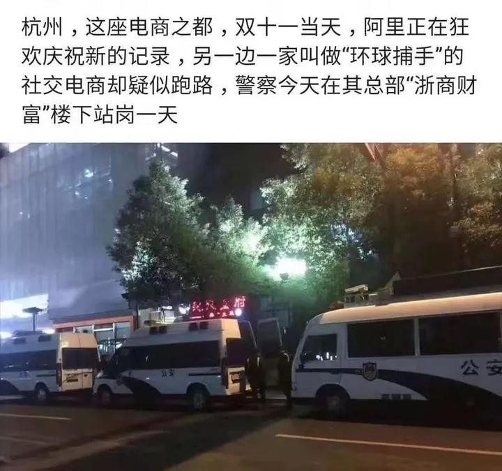 """朋友圈疯传!杭州""""斑马会员""""疑似跑路?2.6亿被挪用?创始人最"""