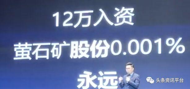 辽宁佰硕集团现状几何,每周返1%,纯静态100周返完的合伙人分红