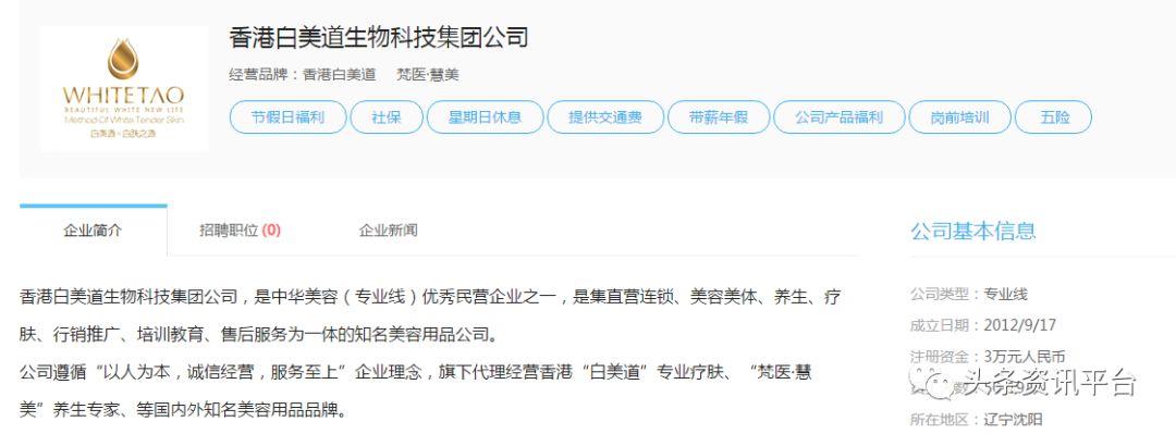 """宝姿招聘_遭官媒点名后受罚的""""玛姿宝""""曲线求生,升级款""""UU""""换汤不 ..."""