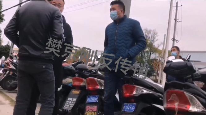 反传销联合会江苏昆山寻人成功